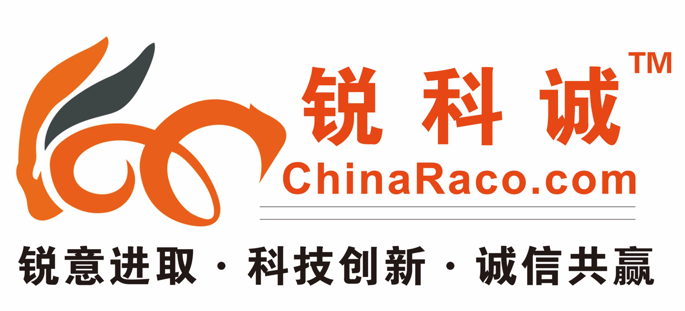 ChinaRaco.com will	be launched globally online
